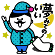 Mr.オジ2