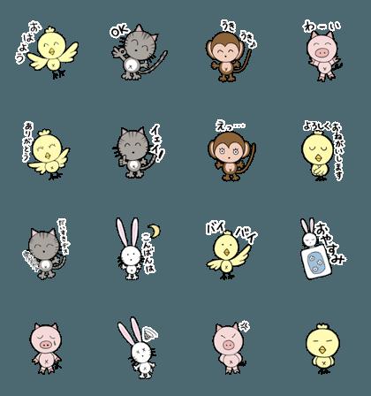 Animal stickers made by grandma