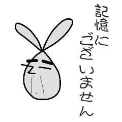 The line rabbit (politician version)
