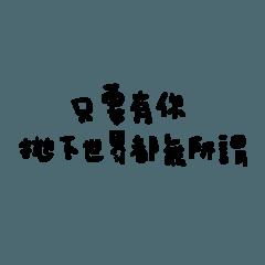 jenny write(Couple articles)4