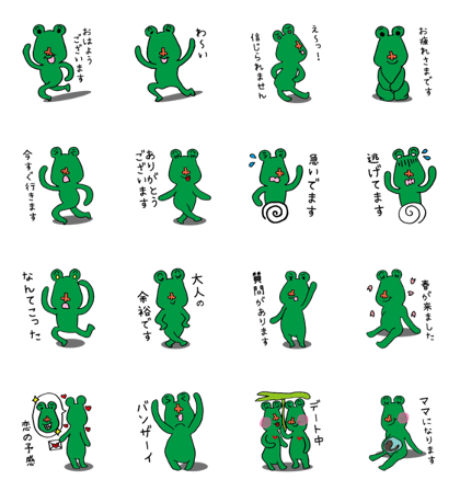 Paradise stickers full of frogs!! 2