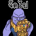 【泰文版】Avengers: Infinity War × Jod 8 Riew