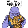 Avengers: Infinity War x Jod 8 Riew