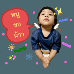 Baby RaviTara V.2