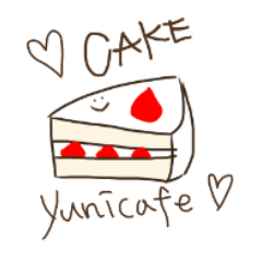 yunicafe's coffee time