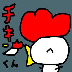 Chicken-kun stamp