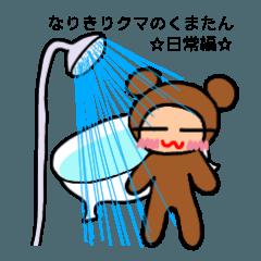 Humans who like bears and imitate bears2