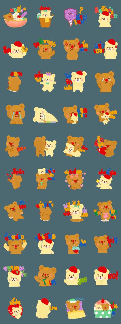 Sugar bear : In love