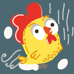 Dear chicken
