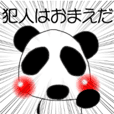 Red cheeks Series Panda
