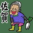 Grandma of Saga