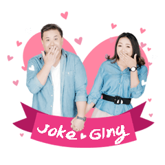 Joke & Ging Weddig