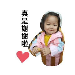 阿甜寶寶2