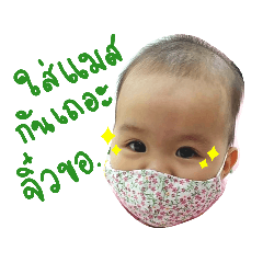 Jewliusayhi
