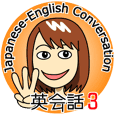 Mirai-chan's Japanese-English stickers 3