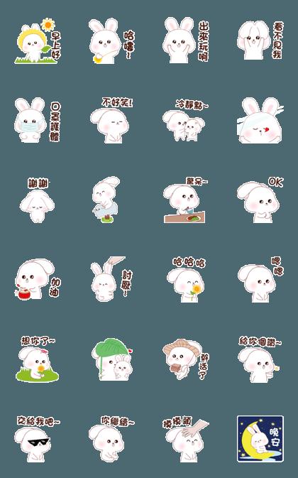 Happy bunny's daily life (TW/HK) 3