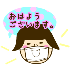 Face masks greeting sticker