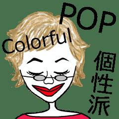 個性派ポップ☆メガネナチュラルショート