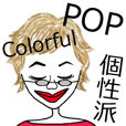 * COLORFUL POP NATURAL GLASSES GIRL *