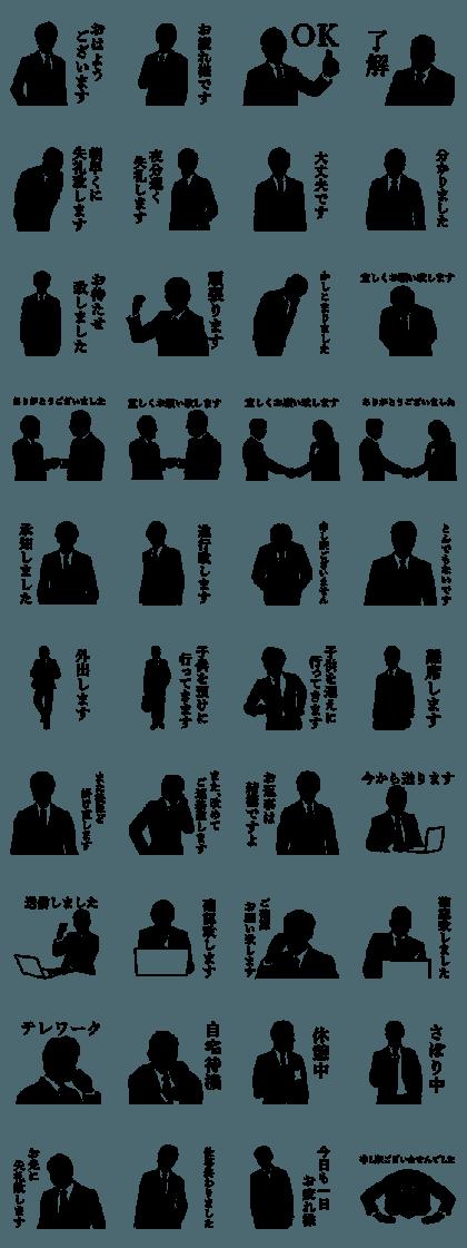 Telework Stickers