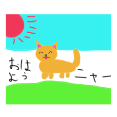 pretty cat. (works by my child created)