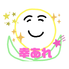 Funny Moon Plant