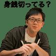 Ours Yanagi-san 2