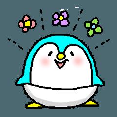 penguin in pants