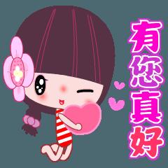 可愛小花花 ( 最新常用貼圖 )
