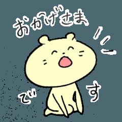 Kumami bear sticker