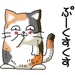 I love cats! Part30