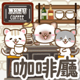 Natural cat, natural cafe style china