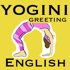 I am cool yogini! English