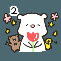 loose,sleepy,bear2[spring]