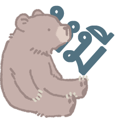 Easygoing bear Stickers (th)