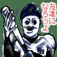 Adorable baseball player