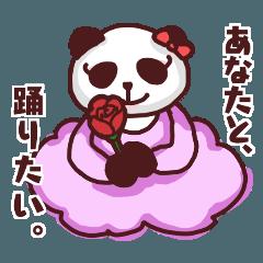 Ballroom dance Panda vol.2
