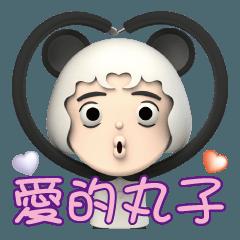 Panda sisters(love)