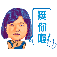 Louise Liao Life Planner daily life
