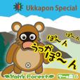 Ukkapon (YF 6)