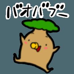 Baobaboo