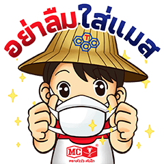 Nong Thai Thai V.4