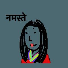 Urizane Girl at Nepal