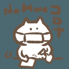 No more COVID-19