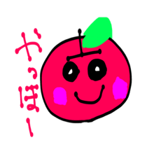 Fruit party stamp