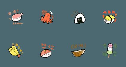 Japanese food ijibann
