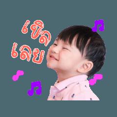 Babyja_Mamaok