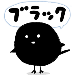 Animal like a small black bird