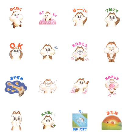 [MOGU MOGU GUU san]Greeting Sticker