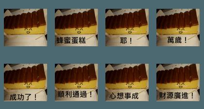 Delicious honey cake